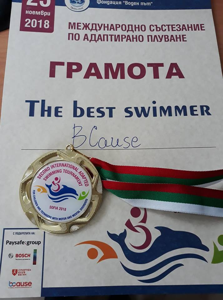 bcause bestswimmer